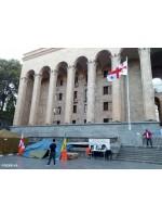 Грузия 2019 год. Смена сезона и переезд в Тбилиси