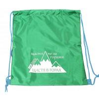 Сумка-рюкзак карманная 10л зелёная Travel Extreme
