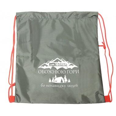 Сумка-рюкзак карманная 10л серая Travel Extreme