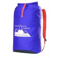 Рюкзак Travel Extreme Flex 21л синий