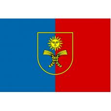 Флаг Хмельницкой области 90х150см