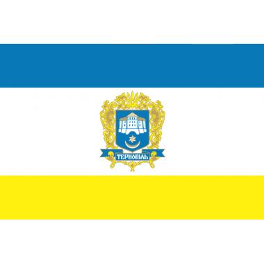 Флаг Тернополя 90х150см