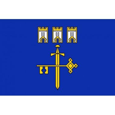 Флаг Тернопольской области 90х150см