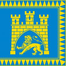 Флаг Львова 115х115см