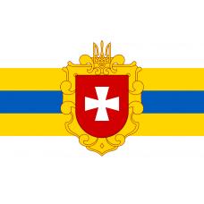 Флаг Ровенской области 90х150см