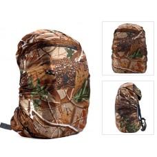 Чехол для рюкзака 50-70л лесной камуфляж