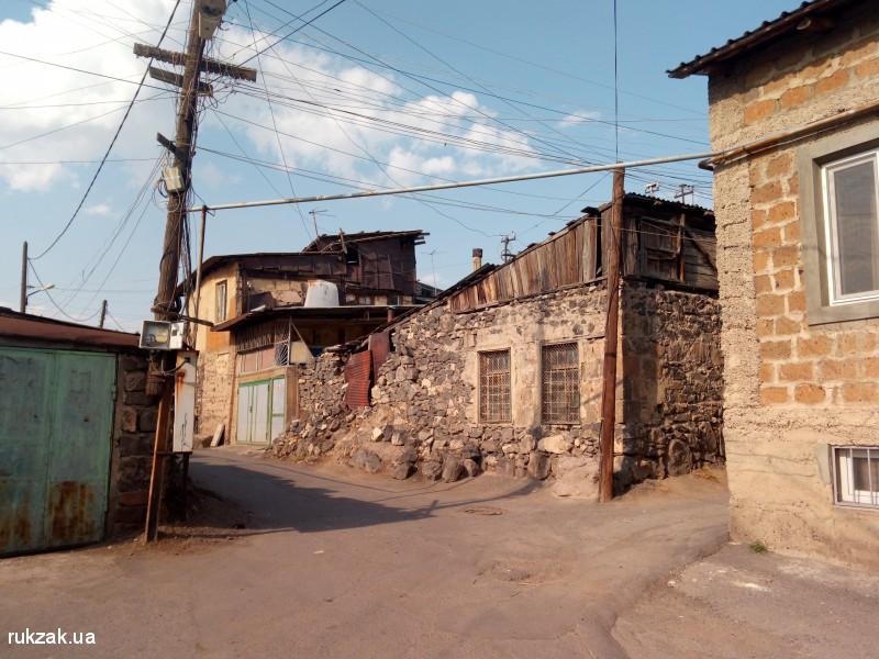Район Конт, Ереван