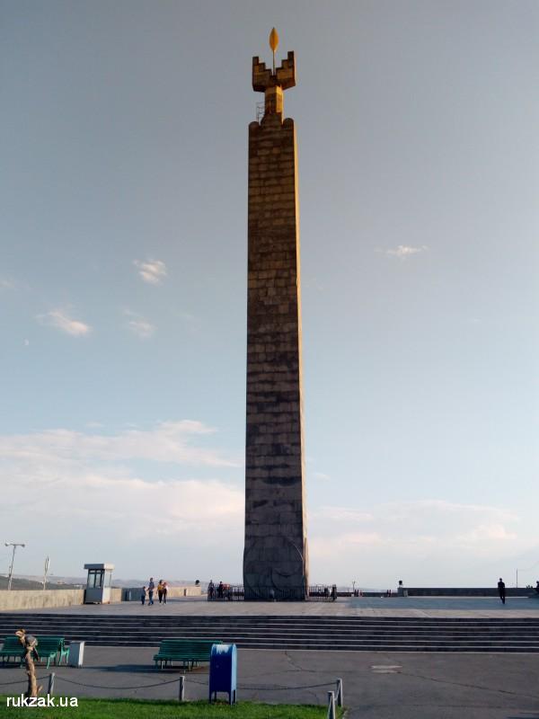 Ереван. В верхней части Каскада